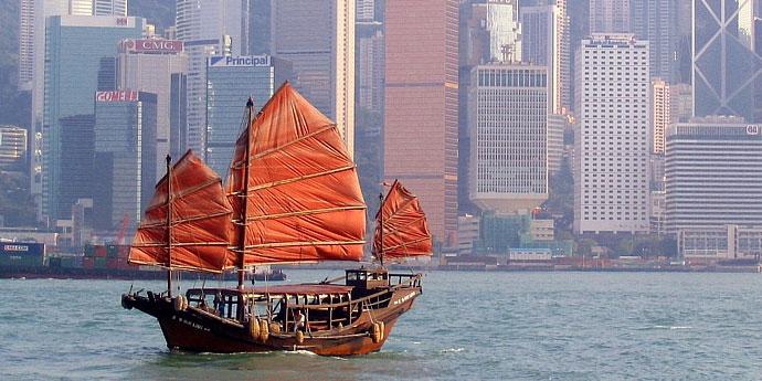 Chinese Junk in Hong Kong